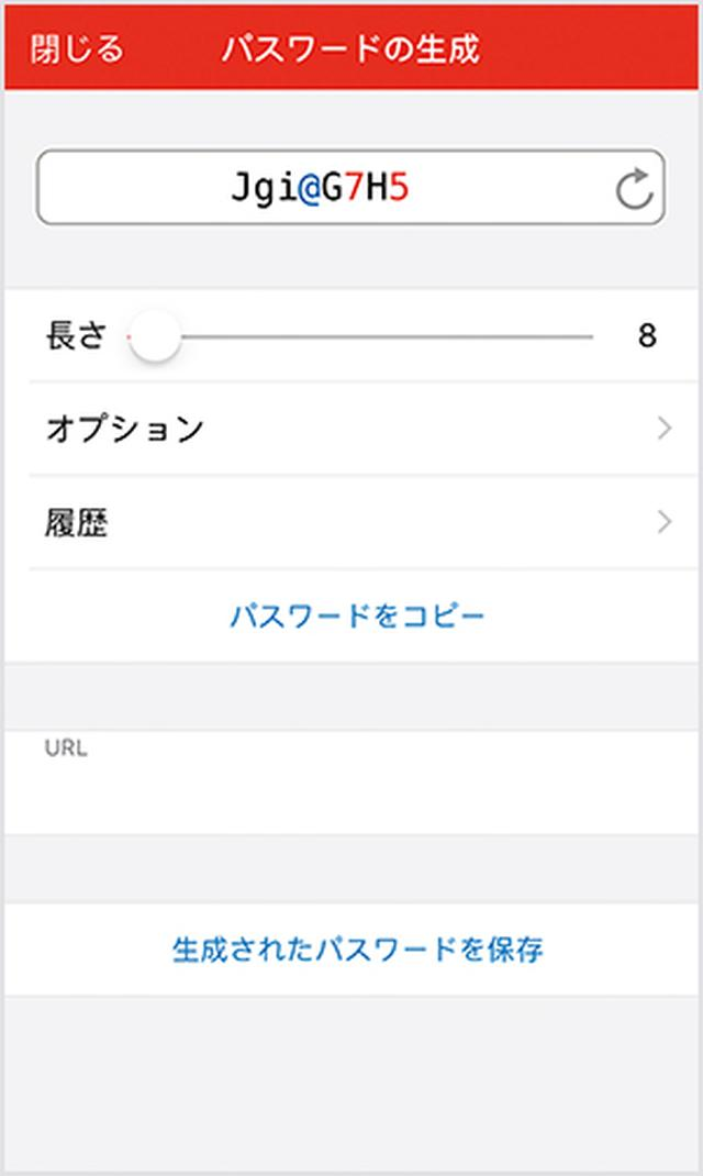 画像36: 【2019最新】無料スマホアプリおすすめ18選 iPhone・Androidに入れておきたい定番アプリはコレ!