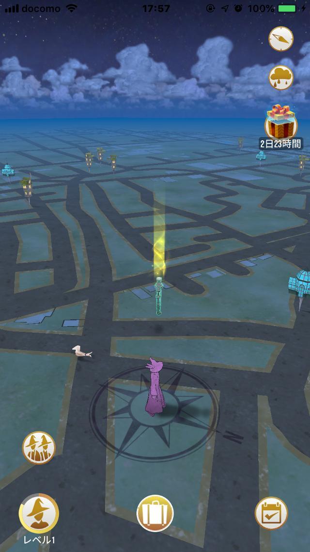 画像: 地図上で紋章や光るアイテムなど、魔法の痕跡を見つけたらタップする。ここでは、光が登っている目印がファンダブル。 ファンダブルならファンダブル回収画面に移行する。アイテムならばそのまま回収される。