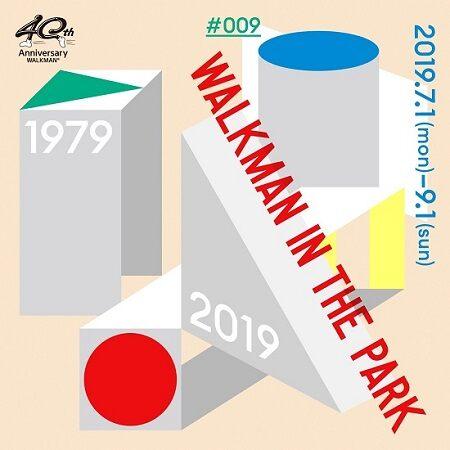 画像: 銀座では体験型イベント「#009 WALKMAN IN THE PARK」を開催中 www.sony.co.jp