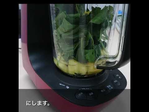 画像: 真空スムージーを作る【①真空】 youtu.be