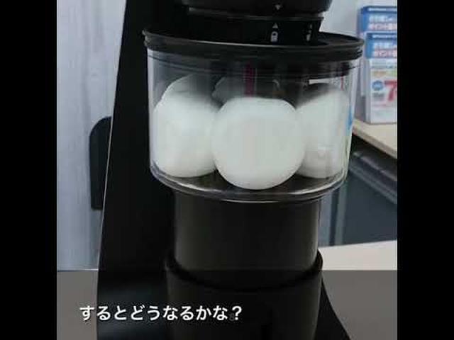 画像: マシュマロ① 真空になるとどうなる? youtu.be
