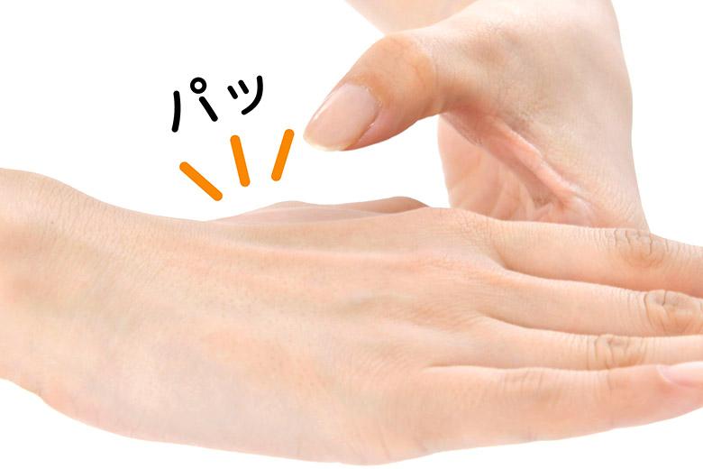 画像3: 【痛み治療の専門医解説】へバーデン結節や手の痛み・しびれを改善する「10秒神経マッサージ」のやり方