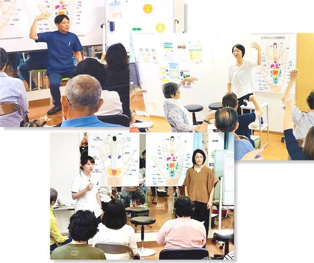 画像: 田園調布長田整形外科の指ヨガイベントの様子。講師は上から順に、長田先生、看護師の宮本さん、看護師の柿崎さん(左)とセラピストの山本さん(右)。