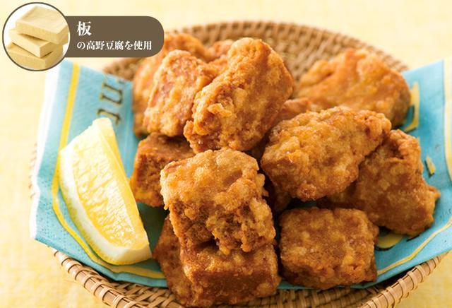 画像2: 「高野豆腐」美味レシピ8選