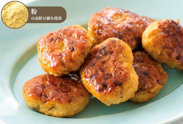画像7: 「高野豆腐」美味レシピ8選