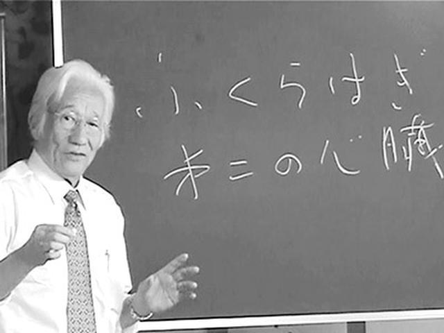 画像: ふくらはぎマッサージの講習会を行う石川洋一医師