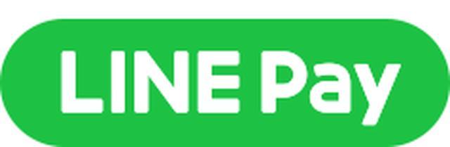 画像1: メルペイやLINE Payでも同時開催