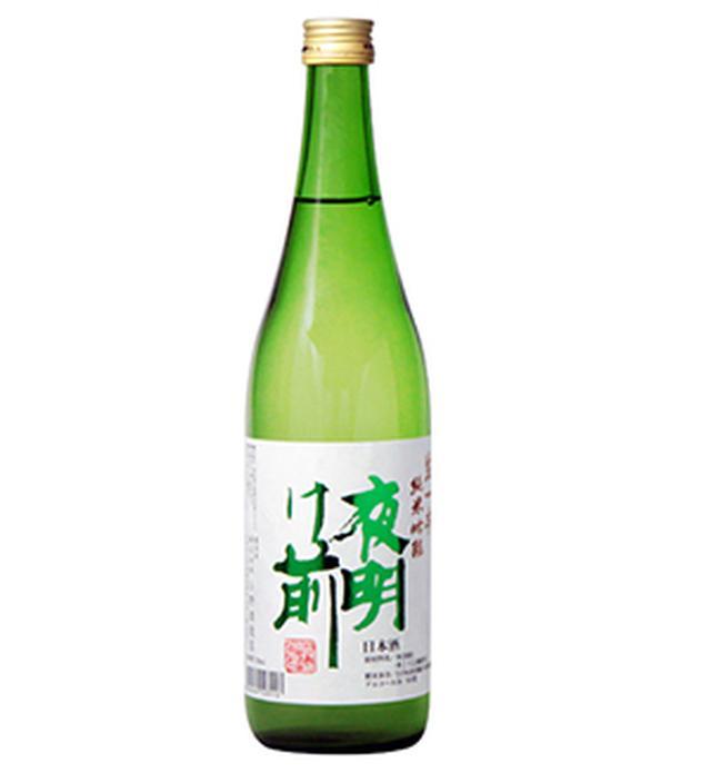 """画像3: 【ヨドバシカメラ】ポイント交換の使い道 """"意外"""" によく選ばれている商品はお酒!"""