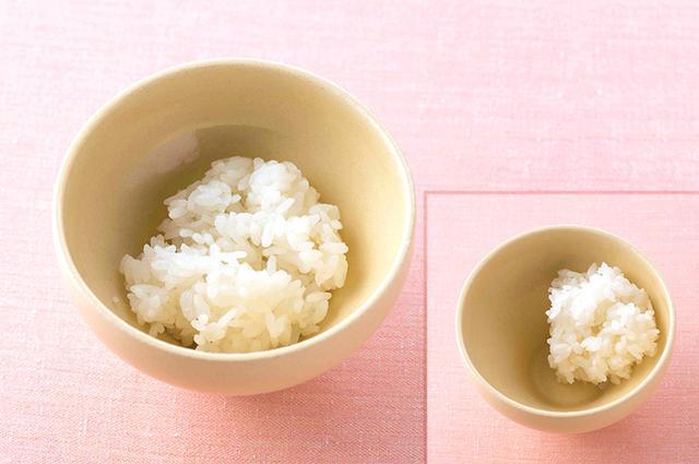 画像1: ご飯40gはおよそお茶わん1/4が目安 [糖質:14.7g]