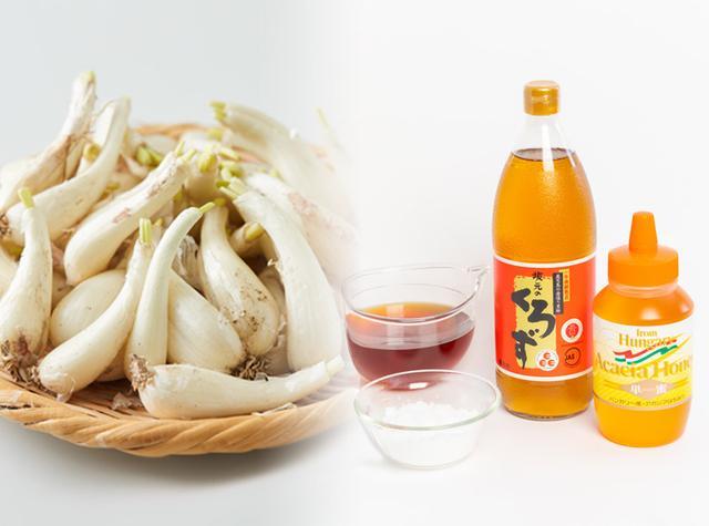 画像1: 【らっきょうの漬け方】材料の選び方・体にやさしい食べ方を紹介 漢方流「黒酢らっきょう」とは?