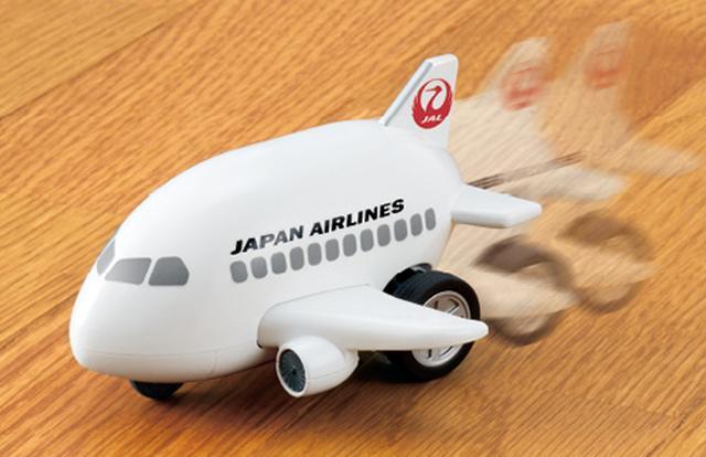 画像: JALタイプ