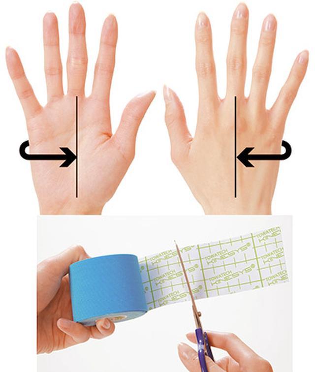 画像2: ふくらはぎダイエットに!二重あごや二の腕など「部分やせ」ができる【ダイエットテープのやり方】を紹介