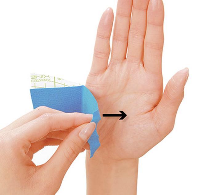 画像4: ふくらはぎダイエットに!二重あごや二の腕など「部分やせ」ができる【ダイエットテープのやり方】を紹介