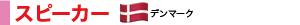 画像2: デノン DCD-800NE 実売価格例:4万5620円
