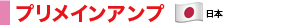 画像2: エリプソン OMEGA 100 CARBON 実売価格例:10万5840円