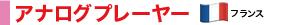 画像2: ダリ OBERON3 実売価格例:7万3230円(ペア)