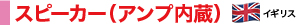 画像2: マランツ M-CR612 実売価格例:5万9940円