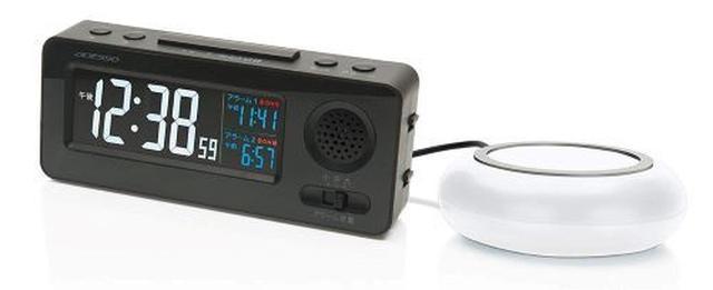 画像: 振動式 電波時計 大音量 ブラック