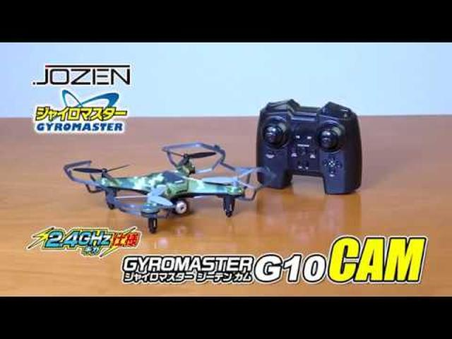 画像: G10CAM PVmonitor youtu.be
