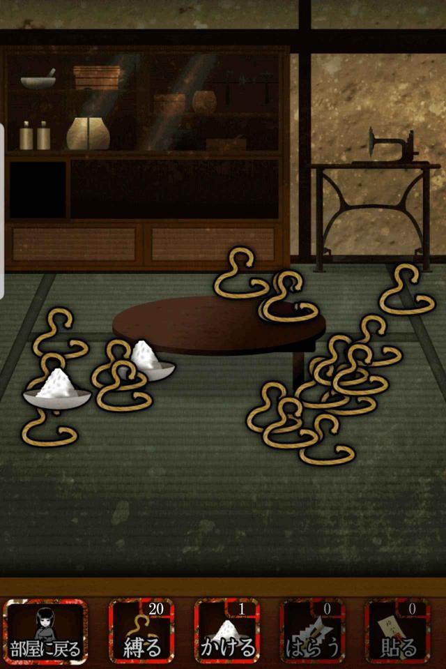 画像: お祓いアイテムは画面下の「集める」ボタンから回収することが可能。ゲームを進めていくと、より強力なアイテムが手に入るようになる。