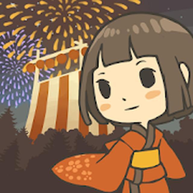 画像: 昭和夏祭り物語 ~あの日見た花火を忘れない~
