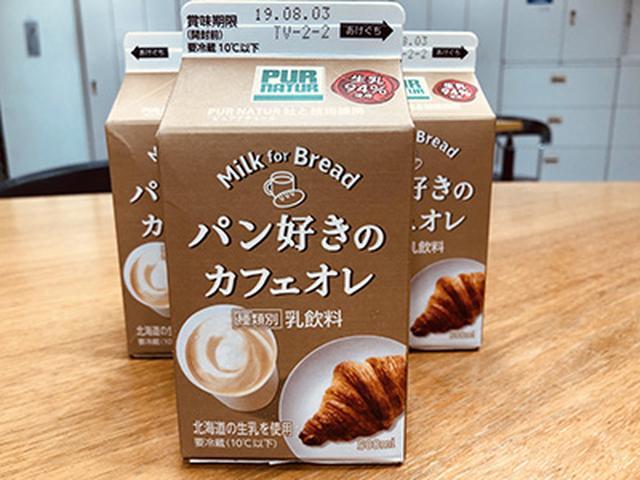 画像: 【カフェオレ&ラテ】コーヒー苦手でも飲める!ミルクたっぷりのおすすめコーヒー5選