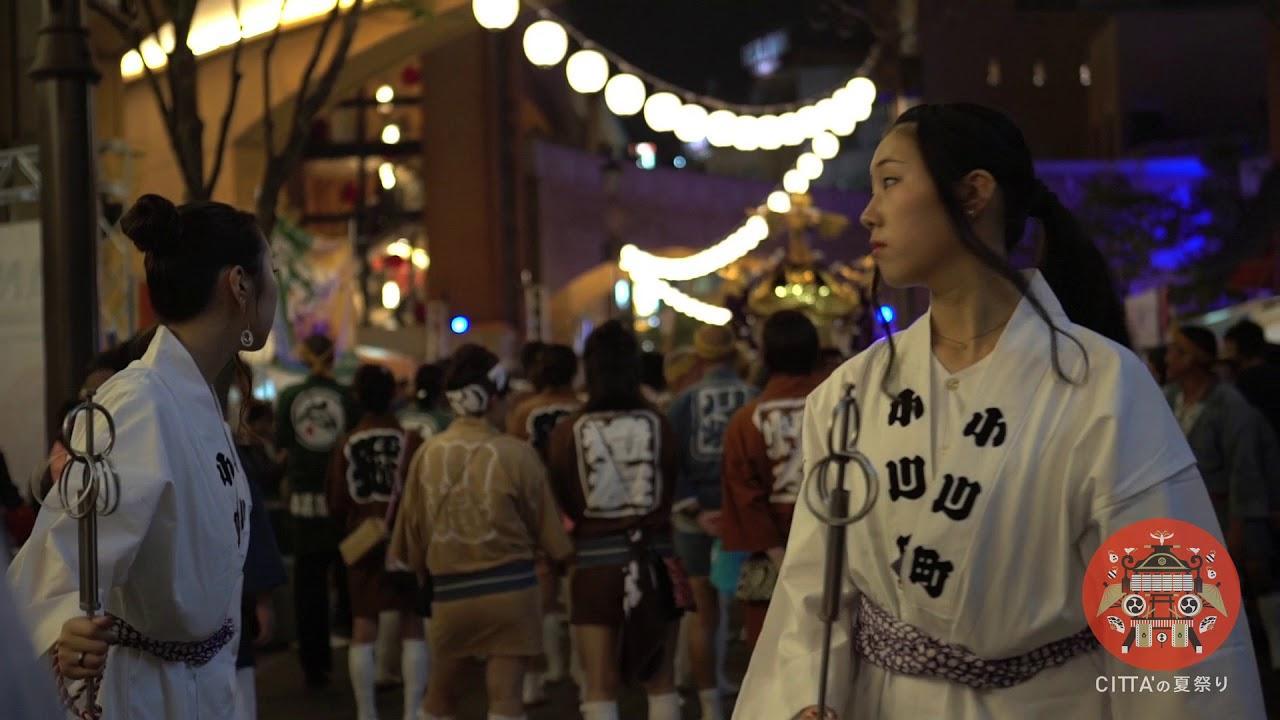 画像: 【チッタの夏祭り2018】チッタ・コレクション「和スタイルショー」 youtu.be