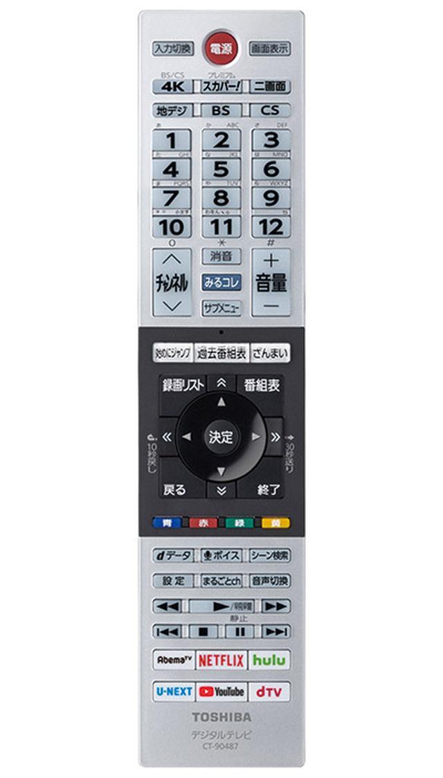 画像2: 【2019最新】おすすめ4Kテレビ&BDレコーダーを編集部が厳選!