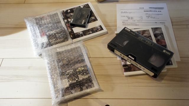 画像: 届いたビデオテープとDVDが納品書とともに送られてきた。DVDは専用のケース入りでジャケットも動画の場面を切り出したオリジナルのものだ。