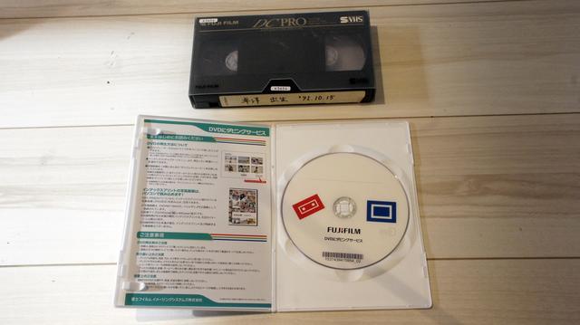 画像: DVDのケースを開けたところ。ケース内にはオリジナルプリントのDVDと、再生方法などを説明した説明書が封入されていた。