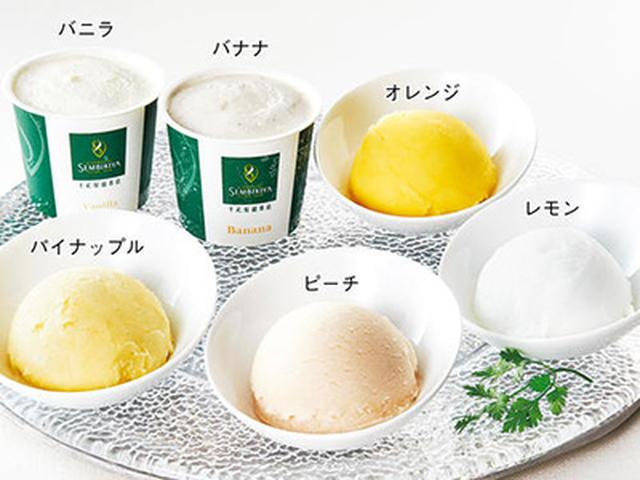 画像: 数・内容:シャーベット(パイナップル・ピーチ・レモン・オレンジ各120mL×2個)、アイスクリーム(バニラ・バナナ各120mL×2個)、6種計12個 www.takashimaya.co.jp