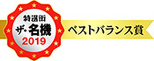 画像: 『富士通 ESPRIMO FH77/D1』 デスクトップパソコン