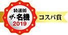 画像: 『富士フイルム XF10』 コンパクトデジカメ(プレミアム)