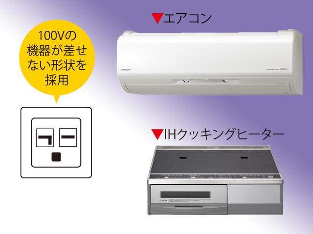 画像: パワーが必要な家電は200ボルト仕様のものが増えている。200ボルト家電の電気料金が高いということもない。