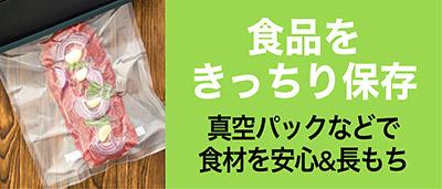 画像: ■冷蔵庫の中身をアプリに登録して買い物をサポート