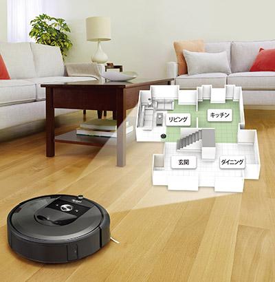 画像: スマホの地図で指定すれば、その場所だけ掃除が可能。掃除機が自分の位置を正確に把握しているので、各部屋ごとに最適なパターンで掃除をしてくれる。