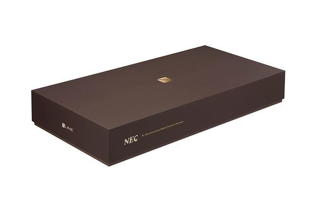 画像: パソコン本体とPasocomMini PC-8001が収められるプレミアムボックス。 nec-lavie.jp