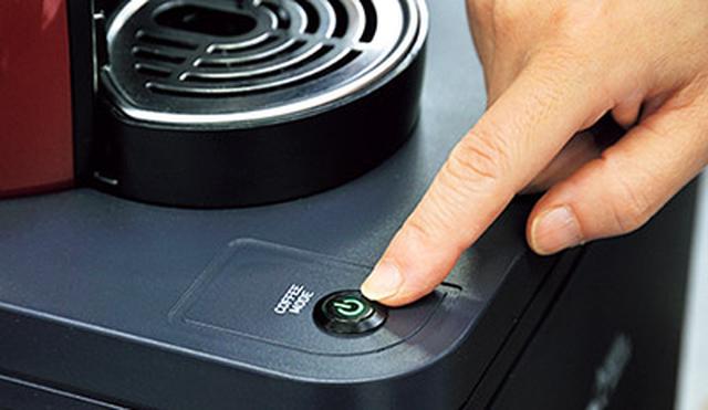 画像: ボタンを押して、コーヒーモードに切り替える。