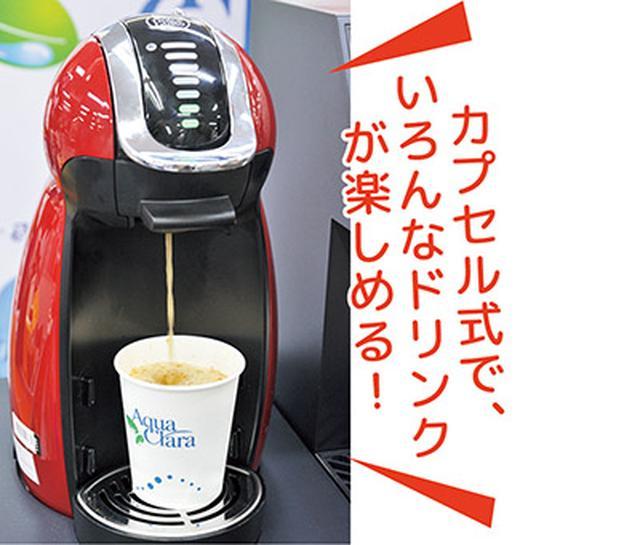画像: 水を毎回補給しなくてもコーヒーが 飲める。料理やミルク作りにも好適!