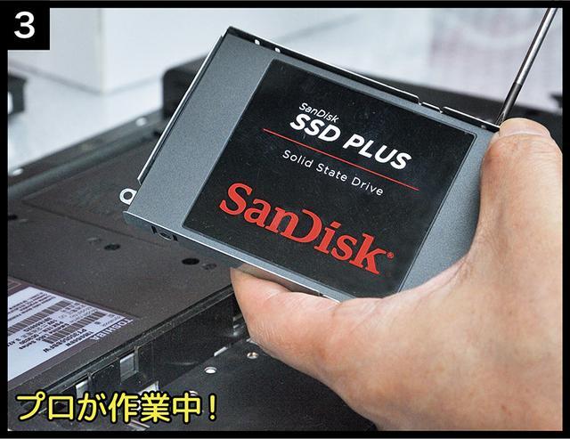 画像3: パソコンのウイルス駆除からSSD換装まで、 何でもお任せの「PC DOCK」に潜入!