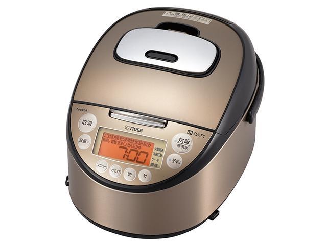 画像: ご飯とおかずを同時に調理できるtacook機能搭載のIH炊飯ジャー