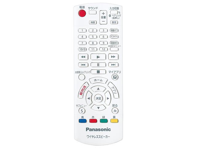 画像2: 10V型液晶モニターを搭載した新感覚のワイヤレススピーカー