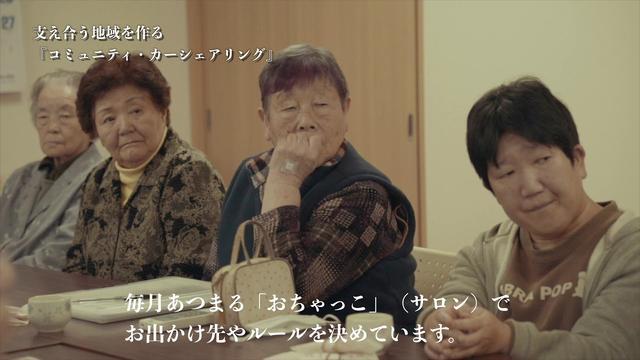 画像: 日本カーシェアリング協会活動紹介 youtu.be