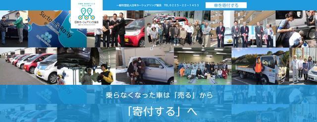 画像: peraichi.com