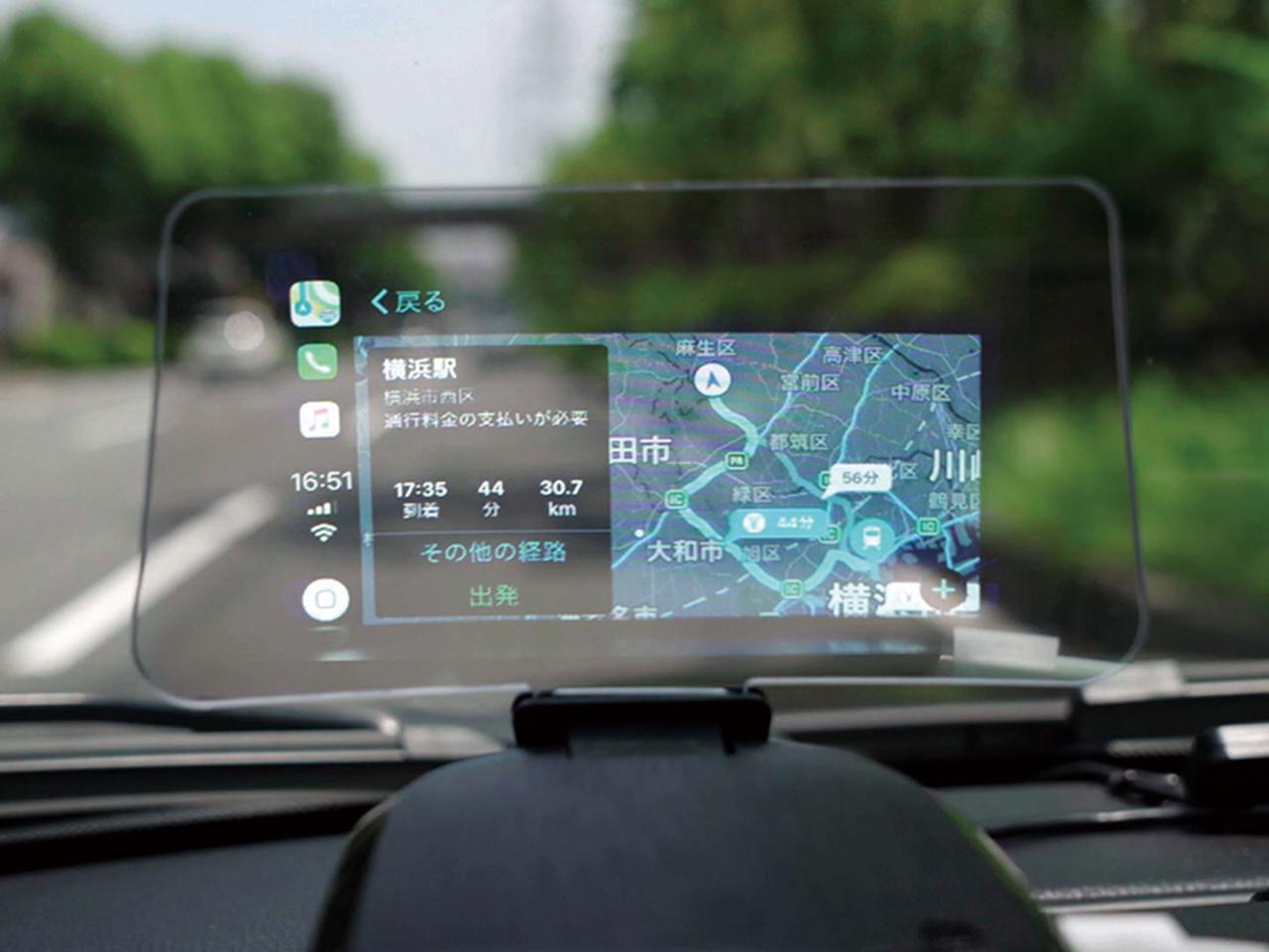 画像: 地図アプリのほか、音楽アプリや通話などの操作も、音声アシスタントを使って指示することができる。