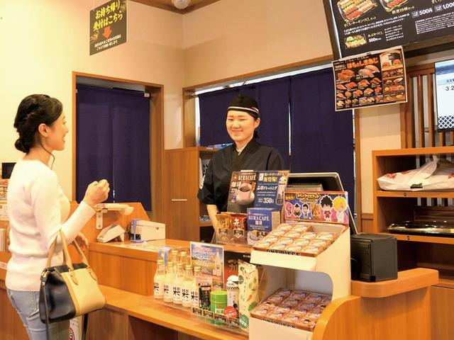画像: 「LINE Pay」「楽天ペイ」によるスマホ決済も9月末までに全店導入を予定するなど、スマート化を推進している。