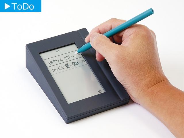画像: 「メモ」も「ToDo」もタッチペンで自由に書き込める。線の太さは3段階に切り替え可能。各種操作も、ペンによるタップで行える。