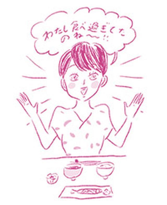 画像: 食べ過ぎていたことに気づけば、もう太らない!