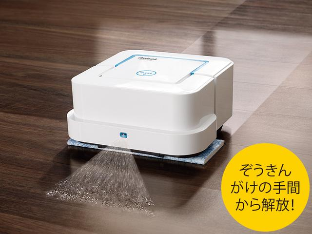画像: ルンバでおなじみのアイロボット製床拭きロボット。一定間隔で水を噴きかけ、装着したパッドで自走しながら床拭きを行う。