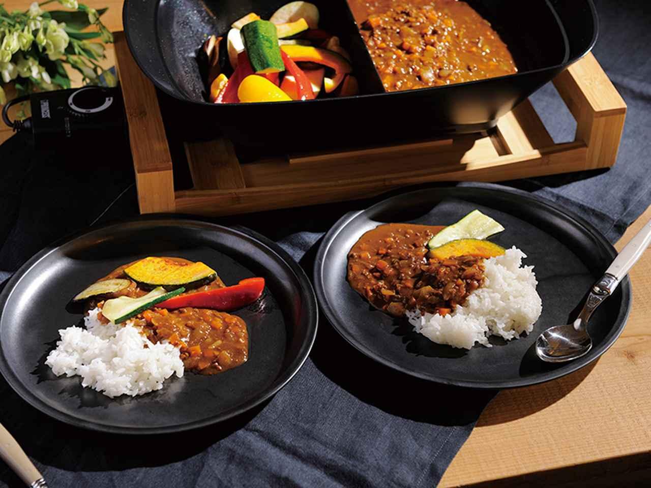 画像: 一方でカレーを作り、もう一方でトッピング用のグリル野菜を焼く、といった使い方が可能。